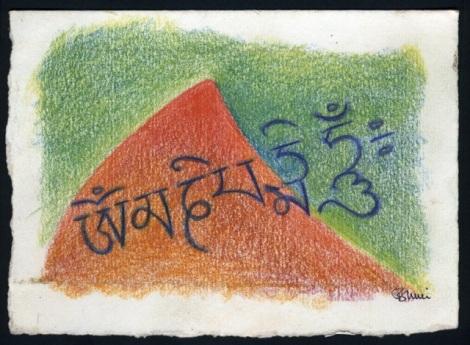 M Mountain Chakras 9